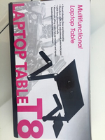 multi functional laptop stand T8