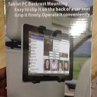 Used Mounting Holder For Tab PC Or iPad And Tv For Back Seat Viewers In The Car.  in Dubai, UAE