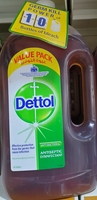 Used Dettol Anit Bacterial 4 liters in Dubai, UAE