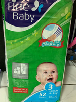 Used One piece Fine  Baby Diaper  in Dubai, UAE
