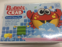 Used Bubble Carb Toy in Dubai, UAE