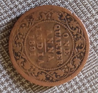 Used 1891 since coin in British in Dubai, UAE