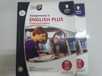 Used Full Marks English + communicative in Dubai, UAE