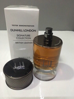 Used Dunhill London British Leather tester in Dubai, UAE