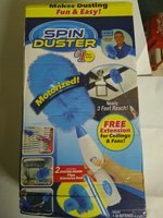 Used Hurricane spin electric duster in Dubai, UAE