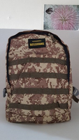 Used PUBG bagpack in Dubai, UAE