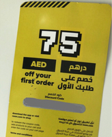 Used 75 AED Noon Voucher in Dubai, UAE