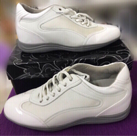 Gao Slimming Shoes