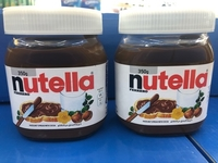 Used Nutella 700gm in Dubai, UAE