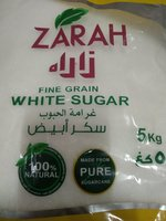 Used Zarah White sugar 5 kg in Dubai, UAE