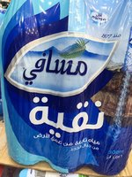Used Masafi water 500 ml×12 and 1.5 L×6 in Dubai, UAE