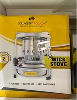 Used Wick Stove Camping Brand New in Dubai, UAE