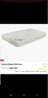 Used Baby's bed with mattress in Dubai, UAE