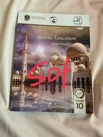 Used Islamic education textbook workbook in Dubai, UAE