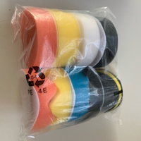 Used Car polishing kit (sponges/brush) NEW in Dubai, UAE