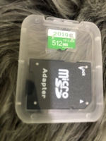 Used memory card 512MB in Dubai, UAE
