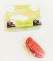 Used Air Purifier (2 piece) in Dubai, UAE