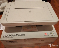 Used Canon PIXMA MG2440 in Dubai, UAE
