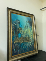 Used Arabic painting in Dubai, UAE