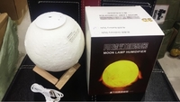 Used Moon Lamp humidifer 880 ML  in Dubai, UAE