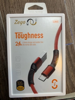 Type C Toughness 24A- High Speed Charge