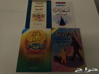 Used Books about family in Arabic in Dubai, UAE