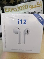 Used i12 TWS 5.0 EARPHONES in Dubai, UAE