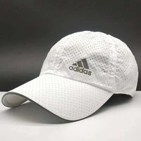 Used Adidas white cap in Dubai, UAE