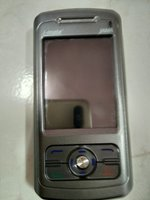 Used i-mate mobile not working in Dubai, UAE
