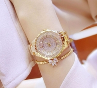Used BS Bee Sister Watch + Bracelet (gold) ! in Dubai, UAE