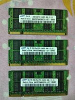 Used 2GB ram pc2 3psc in Dubai, UAE