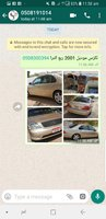 Used 0508300394 in Dubai, UAE