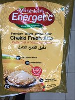 Used Mishkat Energetic chakki fresh atta 5kg in Dubai, UAE