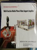 Used Phone video amplifier. in Dubai, UAE
