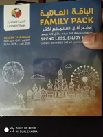 Used Global village Family pack in Dubai, UAE