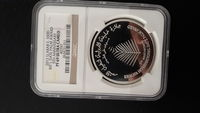 Used UAE SILVER CERTIFIED COIN PALM AWARDS in Dubai, UAE