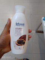 Used Johson lotion in Dubai, UAE