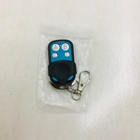 Used Wireless remote control Duplicator  in Dubai, UAE