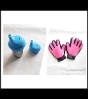 Used COMBO-Leak proof Cup Lid+Grooming Gloves in Dubai, UAE