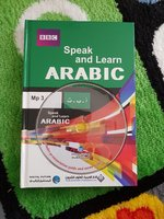 Used Learn arabic with cd in Dubai, UAE