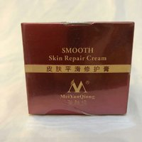 Used Professional skin repair cream 35g in Dubai, UAE