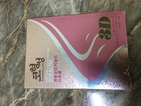 Used nose lifting beauty #3 in Dubai, UAE