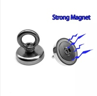 Used Strong magnet in Dubai, UAE