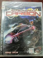 Used Ps3 game need for speed carbon in Dubai, UAE
