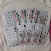 Used JAPAN FOOTMASK 10PCS in Dubai, UAE