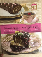 Used deserts cooking  recipe book   in Dubai, UAE