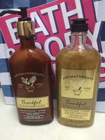 Used Aromatherapy Lotion and bodywash in Dubai, UAE