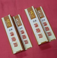 Used 2 pcs Hemorrhoids Ointment cream in Dubai, UAE