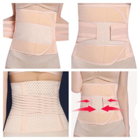 Used Waist support beige size XXL 2 sets  in Dubai, UAE