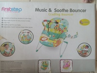 Used Baby cradling bouncer in Dubai, UAE